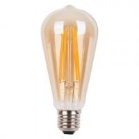 LED Lampe ST64 Filament, Retro Ombre Glas, Dimmbar, E27 4W, Warm Licht, für Außen